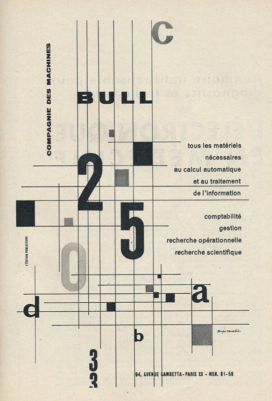 Publicité pour la Compagnie des Machines BULL (1959) : la grosse informatique au service du calcul automatique et du traitement de l'information, de la comptabilité, la gestion...