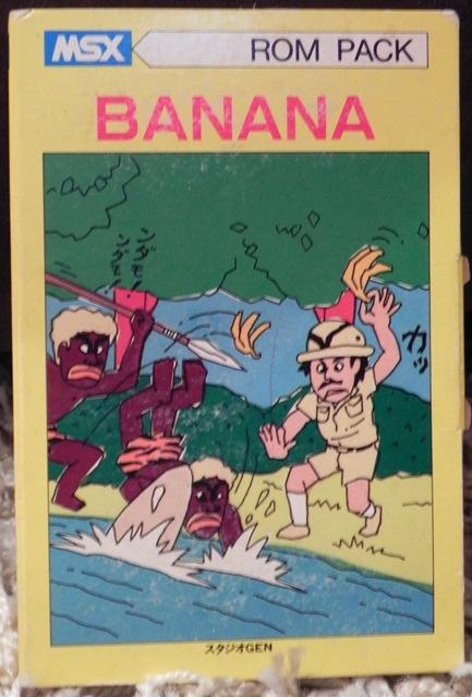 Banana (Studio Gen, 1984), jeu sur cartouche