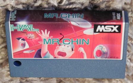 Mr Chin (1984), jeu sur cartouche