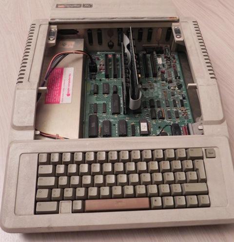 Les entrailles de l'Apple IIe (1983)