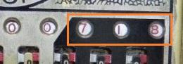 Affichage du résultat de la soustraction (718)